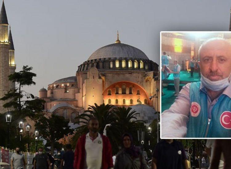 Πέθανε από ανακοπή μέσα στην Αγία Σοφία ο μουεζίνης που καλούσε τους μουσουλμάνους σε προσευχή