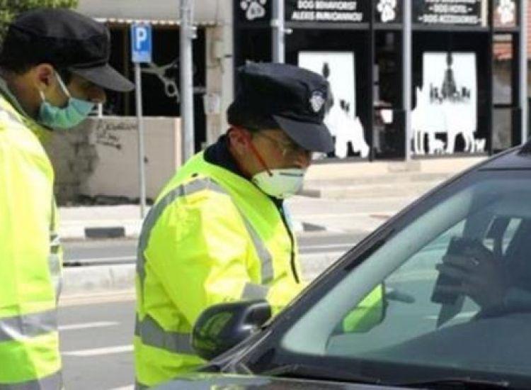 Επ. Αμμοχώστου: Κατεγγελθηκαν τρία άτομα για παραβίαση των μέτρων