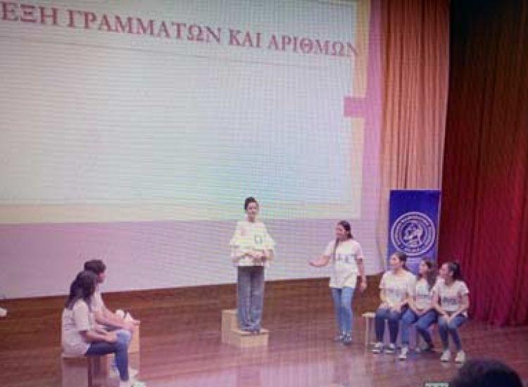 Πρώτο Παγκύπριο Βραβείο στο Λύκειο Κοκκινοχωρίων Φώτη Πίττα