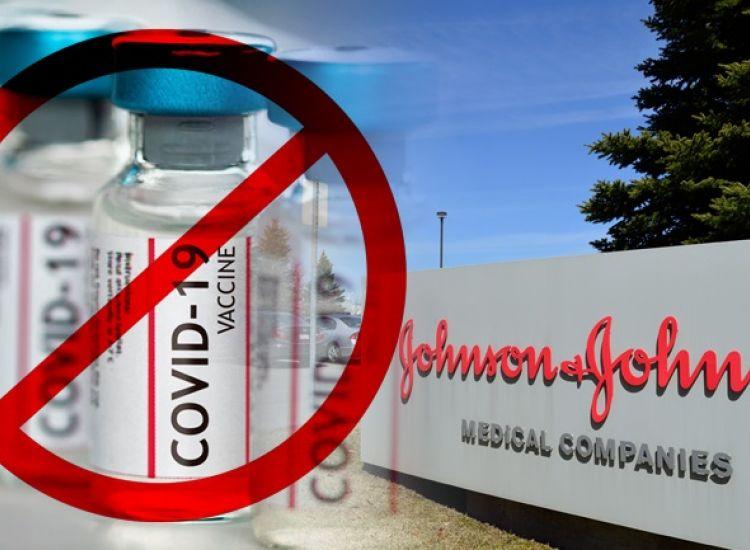 Oι ΗΠΑ διακόπτουν τη χορήγηση του εμβολίου της Johnson & Johnson