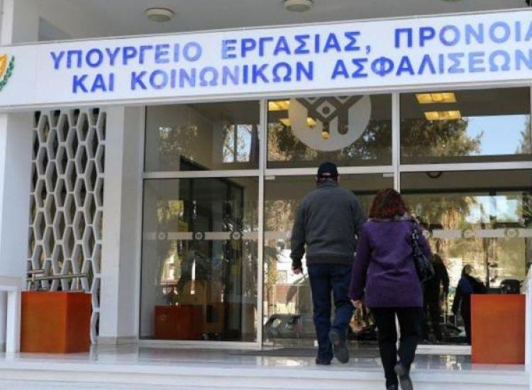 Δημοσιεύτηκε η απόφαση για το Ειδικό Σχέδιο Στήριξης Ανέργων