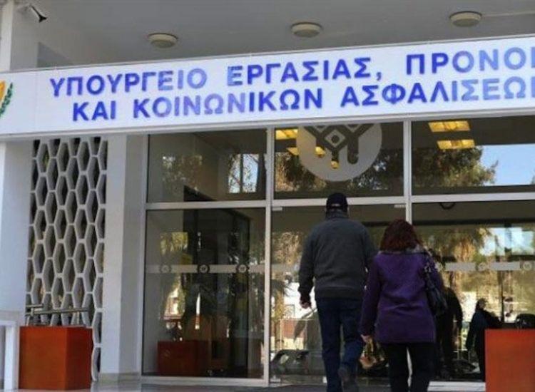 Το Υπουργείο Εργασίας διευκρινίζει όσα πρέπει να ξέρετε για επιδόματα/άδειες