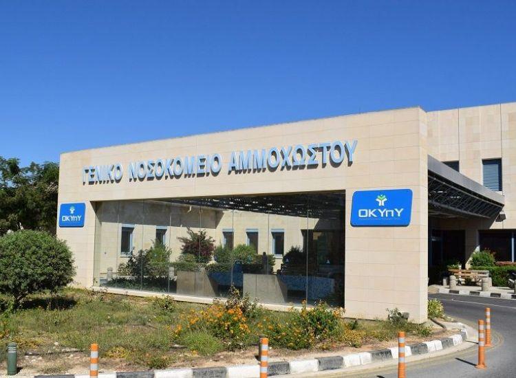 Κορωνοϊός: Νέο μηχάνημα στο Νοσοκομείο Αμμοχώστου