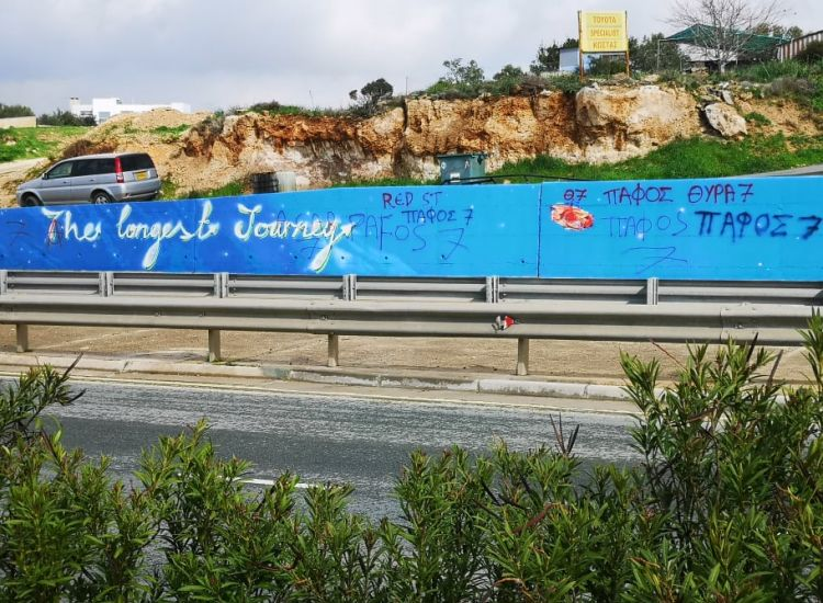 Γκράφιτι Παραλίμνι: Ανακοίνωση...χείμαρρος από τη Νεολαία