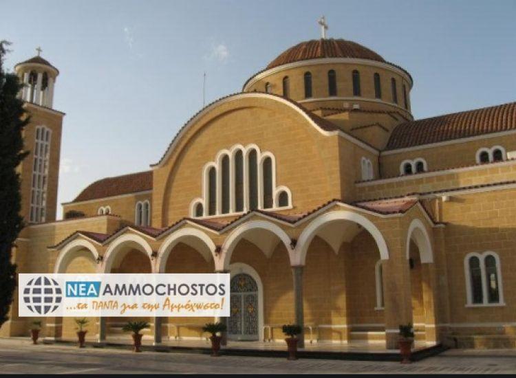 Παραλίμνι: Συγκίνηση για τον Ακάθιστο Ύμνο στην εκκλησία του Αγίου Γεωργίου!