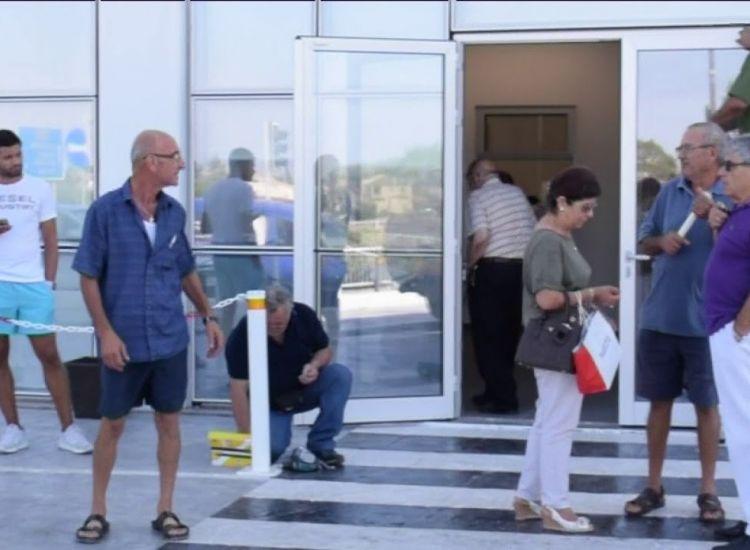 Κτηματολόγιο Αμμοχώστου: Νέο κτήριο μετά από 44 χρόνια
