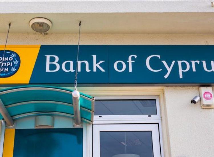 Τράπεζα Κύπρου: Υπερβολικός ο θόρυβος για εκποιήσεις