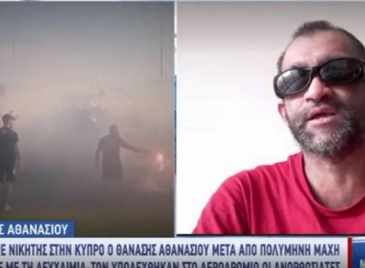Επέστρεψε νικητής στην Κύπρο ο Θανάσης Αθανασίου που έδινε «μάχη» με τη λευχαιμία [ΒΙΝΤΕΟ]
