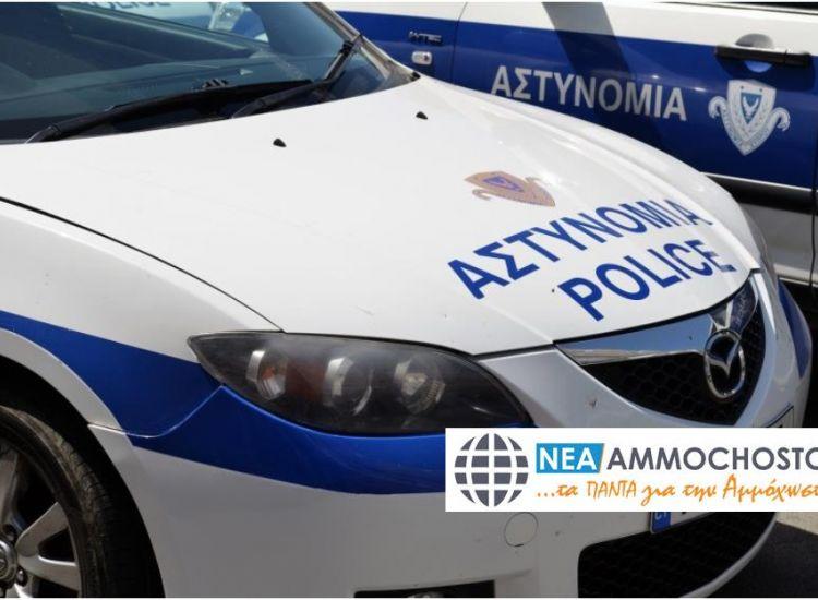 Πυροβολισμοί Ορμήδεια: Ήταν στο σπίτι και τα παιδιά του 44χρονου
