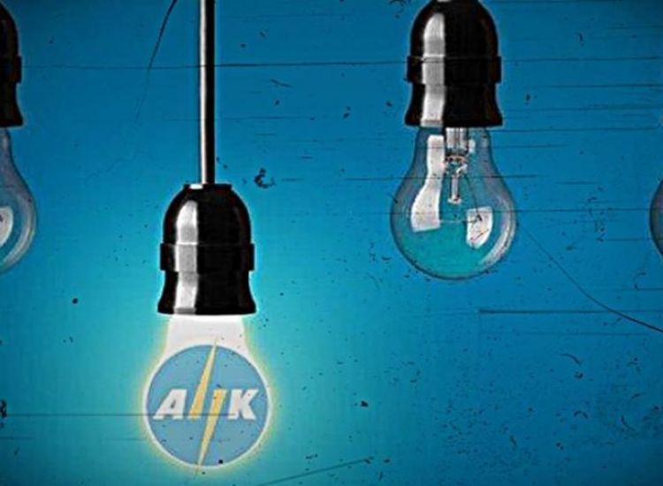 ΑΗΚ: Αναθεωρημένες χρεώσεις από 1η Μαϊου