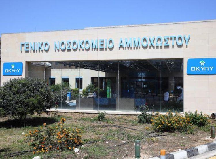Νοσοκομείο Αμμοχώστου: Αυξήθηκαν οι ασθενείς με κορωνοϊό