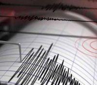 Επίκεντρο του σεισμού το Δασάκι Αχνας