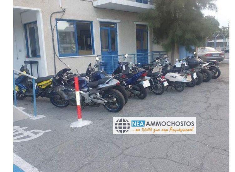 Επ. Αμμοχώστου: Κατασχέθηκαν πέντε μοτοσικλέτες