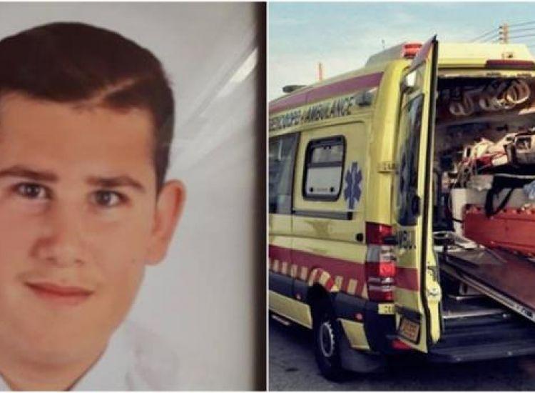 Θρήνος για το χαμό του 16χρονου Παναγιώτη-Έσβησε ενώ βρισκόταν σε παιδικό πάρτυ