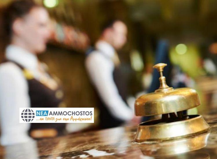 Περδίος: Υπάρχει διάθεση να δοθούν καλά πακέτα από τα ξενοδοχεία