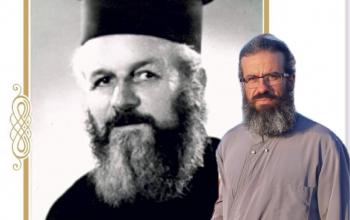 Παραλίμνι: Αφιερωματική έκδοση του Πάτερ Αυγουστίνου στη μνήμη του ΠαπαΚωνσταντή