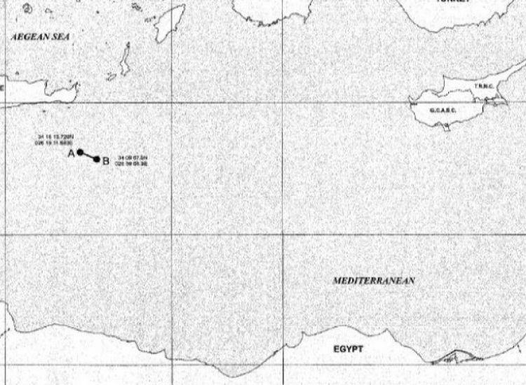 Iδού η συμφωνία Τουρκίας-Λιβύης: Xάρτης με σημείο οριοθέτησης