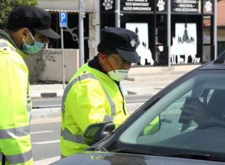 Επ. Αμμοχώστου: Καταγγέλθηκε μία επιχείρηση και πέντε πολίτες για παραβίαση των μέτρων