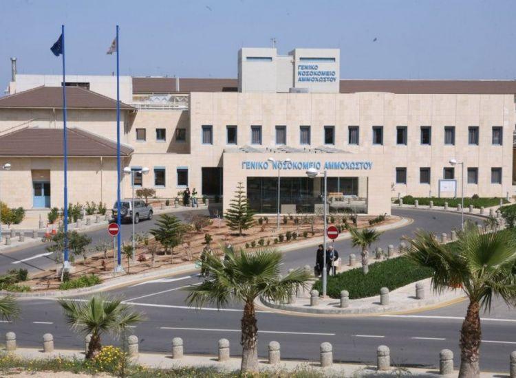 Έκκληση για αίμα στο Γενικό νοσοκομείο Αμμοχώστου