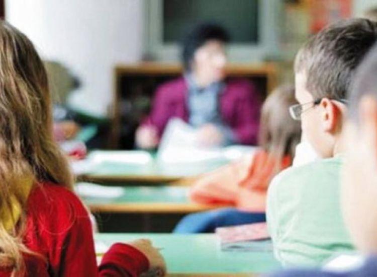 Πρόταση: Μετατροπή όλων των δημοτικών σχολείων σε ολοήμερα