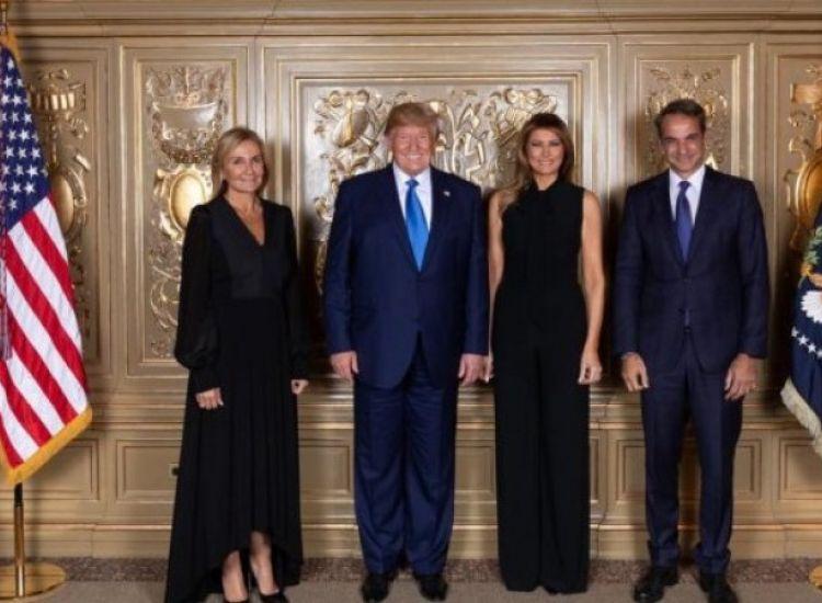 Απόψε η συνάντηση Τράμπ - Μητσοτάκη στον Λευκό Οίκο