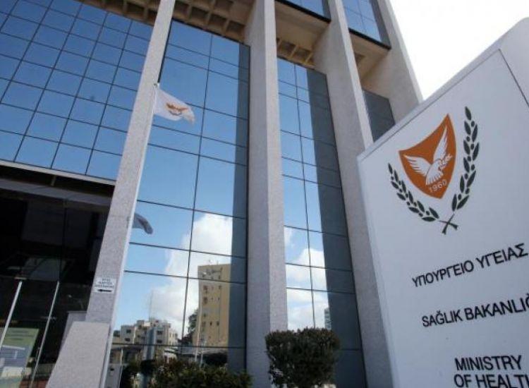 Κύπρος: Κρούσματα σε υπεραγορές και κλινική