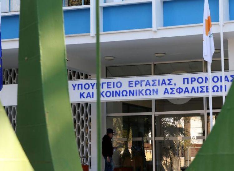 Λιοπέτρι: Σε απελπιστική κατάσταση πολίτης – «Ζω με τα καραολιά»