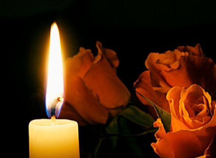 Φρέναρος: Απεβίωσε η Φλώρα Κουρρή