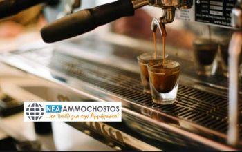 Καφετέρια στο Παραλίμνι παροτρύνει τον κόσμο να στηρίξει τις τοπικές επιχειρήσεις