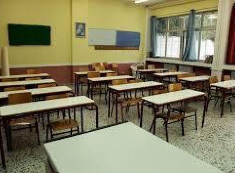 Φρέναρος: Σε καραντίνα οι μαθητές και οι εκπαιδευτικοί του Γυμνασίου