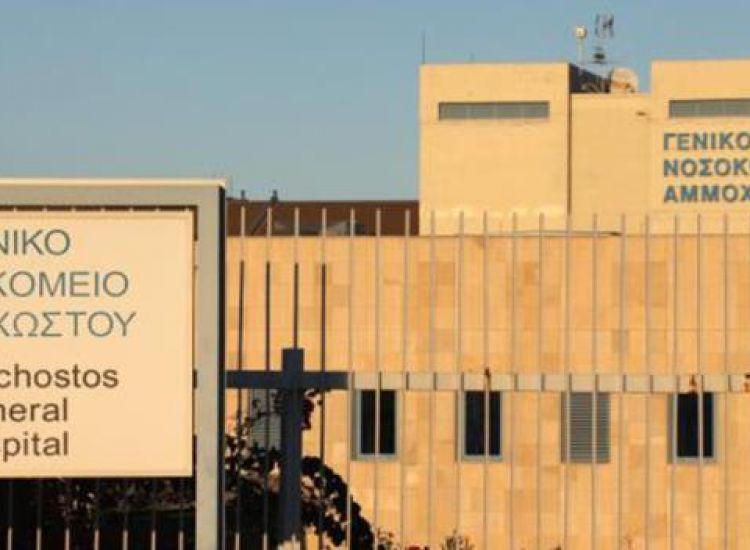 Γ. Ν Αμμοχώστου: Η τελευταία ενημέρωση για τους ασθενείς με κορωνοϊό