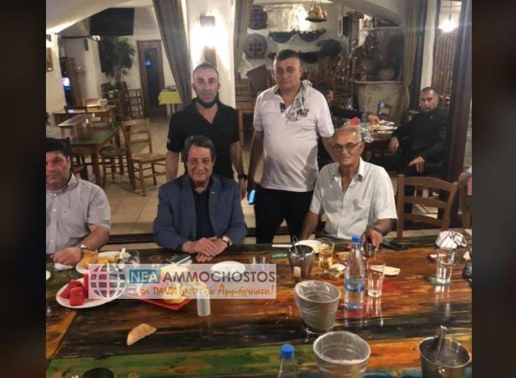 Σε ταβέρνα στο Παραλίμνι ο Πρόεδρος Αναστασιάδης!