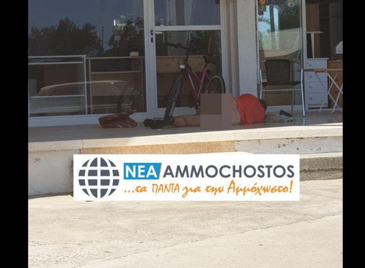 Παραλίμνι: Κοιμόταν γυμνός έξω από κατάστημα (photos)