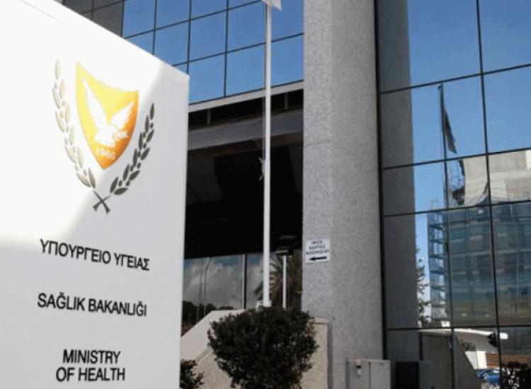 Δημόσια Ιατρεία - Αμμόχωστος: Εξετάστηκαν 352 άτομα για κορονοϊό